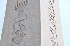 thutmose för obelisk iii Royaltyfria Bilder