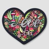 Ti amo Cuore floreale Fiori creativi disegnati a mano Giorno felice del `s del biglietto di S romanzesco Festa a febbraio illustrazione vettoriale