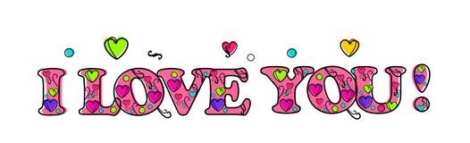 Ti amo Una progettazione esclusiva felice sveglia di giorno di biglietti di S. Valentino Amore & vita Sia il mio biglietto di S L illustrazione vettoriale