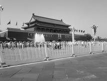 Tian'an-Männer Stockfotos