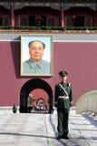 Tian μια πύλη ατόμων του Πεκίνου, Κίνα 03 Στοκ φωτογραφίες με δικαίωμα ελεύθερης χρήσης