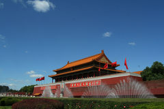 Tian'anmen. Beijing's Tian'anmen, literally, Gate of Heavenly Peace, was the principal entry to the Imperial Palace during the Ming and Qing dynasties in China's Stock Photography