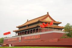 Tian'anmen Foto de Stock Royalty Free