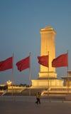 Tian'anmen fyrkant Arkivbilder
