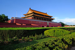 Tian`anmen Royalty Free Stock Images