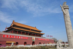 Tian'anmen with ornamental columns Stock Images