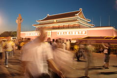 The tian'anmen rostrum Stock Image