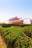 Tian 'anmen square Stock Image
