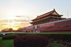 Tian'anmen square at sunset 2 Royalty Free Stock Image