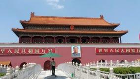 Tian `-anmen utfärda utegångsförbud för den —Peking, Kina Royaltyfri Fotografi