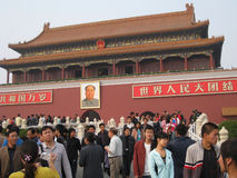 Tian-een-mensen (Tien mensen) Peking stock afbeelding