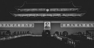 Tian homens Fotografia de Stock Royalty Free