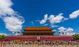Tian Männer Lizenzfreie Stockbilder
