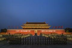 Tian Männer Lizenzfreies Stockbild