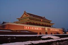 Tian Männer (Gatter) der verbotenen Stadt Stockfoto