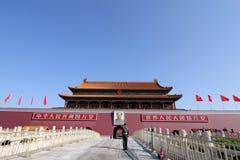 Tian mężczyzna brama Pekin, Chiny 01 Zdjęcie Stock