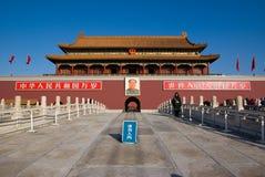 Tian'an men Stock Photo