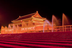 The Tian An Men Royalty Free Stock Images