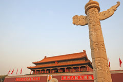 Tian an men Royalty Free Stock Photos