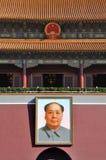 Tian An Men Stock Photography