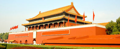 Tian An Men. In Beijing Royalty Free Stock Image