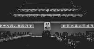 Tian an men Royalty Free Stock Photography