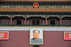 Tian'an men Beijing Stock Photography