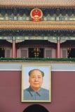 Tian'an men Beijing Stock Photo