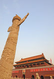 Tian an men in Beijing Stock Images