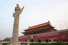 Tian An Men Royalty Free Stock Photography