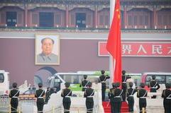 Tian'an men Flag Raising Ceremony Royalty Free Stock Photos