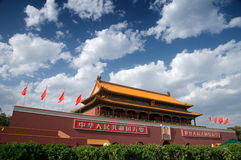 Tian-An-Men Gate, Beijing Stock Photos