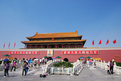 Tian An Men Gate in Beijing China Royalty Free Stock Photos