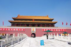 Tian An Men Gate in Beijing China Royalty Free Stock Photography