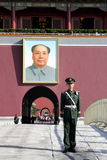 Tian An Men Gate de Pekín, China 03 Fotos de archivo libres de regalías