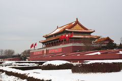 Tian an men(Gate) of Forbidden City Royalty Free Stock Photo