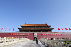 Tian An Men Gate von Peking, China 01 Stockfoto