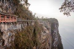 Tian Men Mountains nebuloso em Zhangjiajie Imagens de Stock Royalty Free