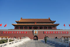 Tian an men Stock Photos
