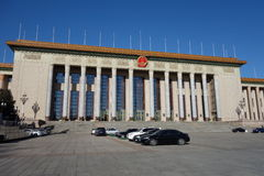 The Great Hall of the People Stock Photography