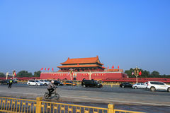 Tiananmen, Beijing, China stock image