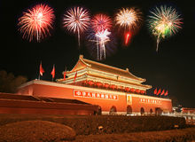 Tian-An-Men Square in central Beijing. With a firework illustration Royalty Free Stock Images