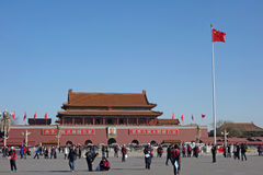 Tian an men square Royalty Free Stock Photo