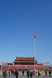 Tian an men square Stock Photo