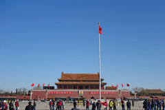 Tian an men square Stock Images