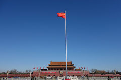 Tian an men square Stock Photography