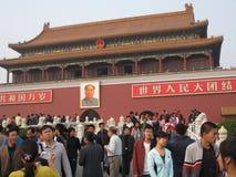 Tian-An-Men (Tien hombres) Pekín Imagen de archivo