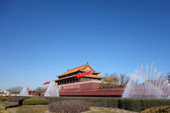 Tian an men Stock Image