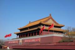 Tian an men Royalty Free Stock Photos