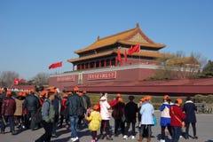 Tian an men Stock Photos